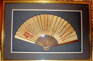 Objects - Chinese Hand Fan